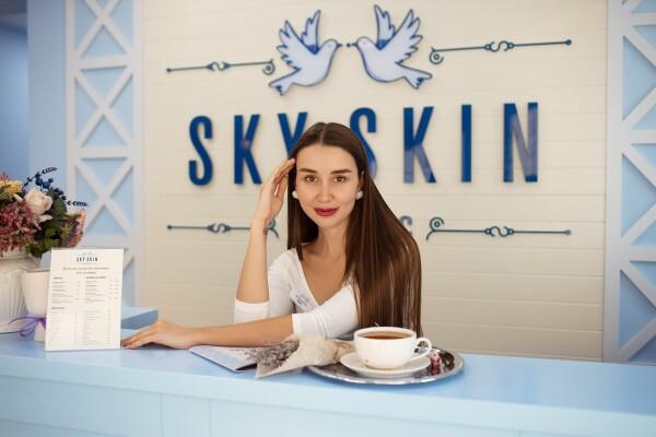 SkySkin Clinic, клиника эстетической медицины