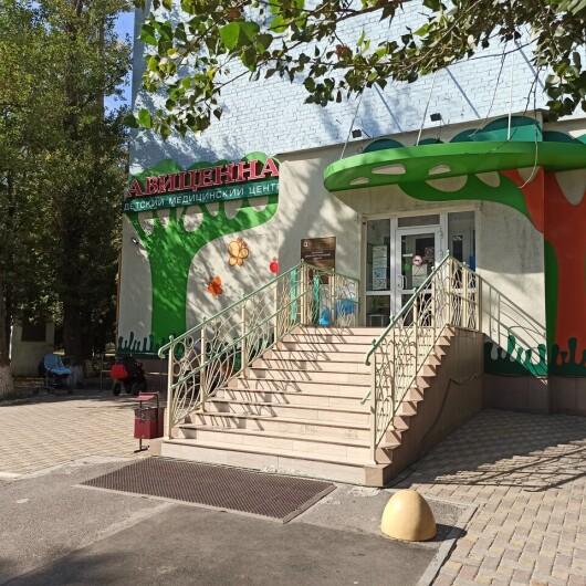 Детская клиника «Авиценна» на Коммунистической, фото №4