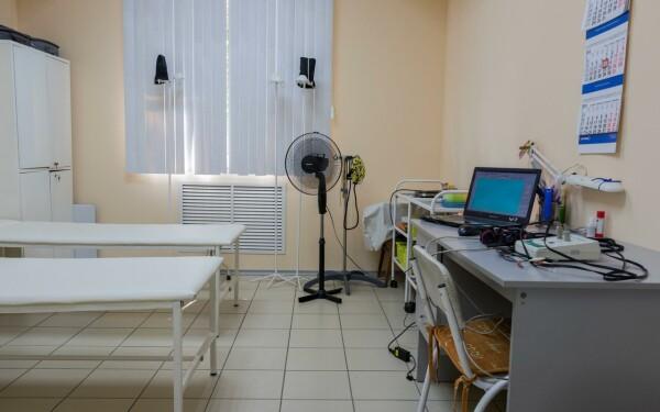 Медицинский центр «Панацея»