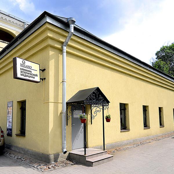 Клиника Milano на Грибоедова