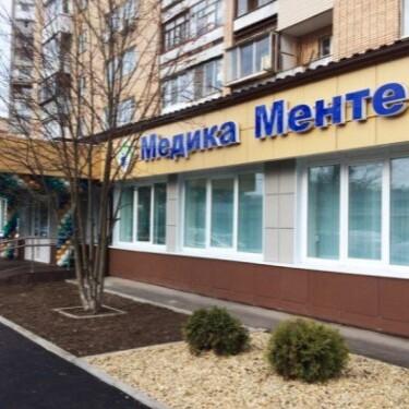 Медика Менте на 50‑летия ВЛКСМ, фото №1