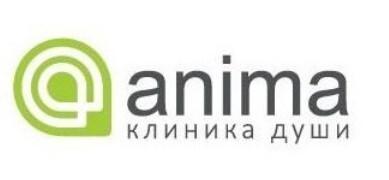 Клиника Анима на Семьи Шамшиных