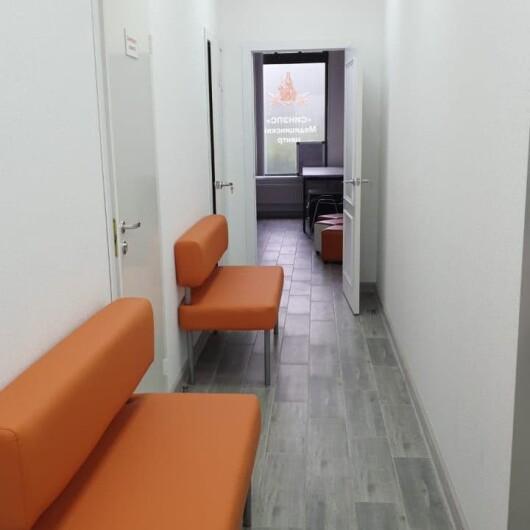 Клиника СИНЭПС, фото №2