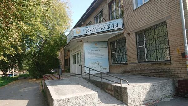Клиника МРТ «Поиск»