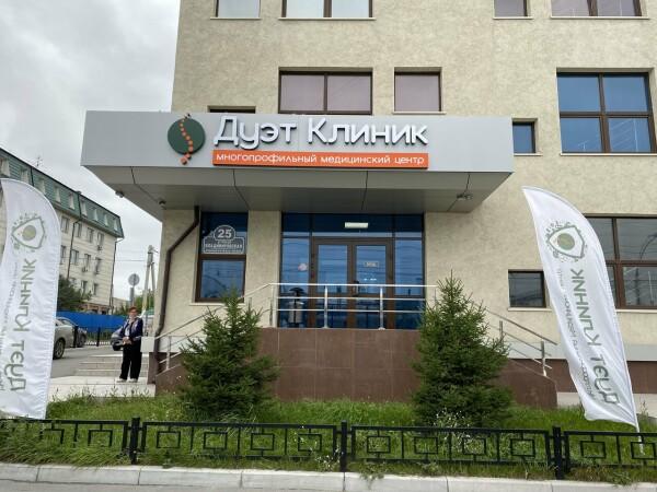 Дуэт Клиник, центр сердечно-сосудистой хирургии и смежных патологий