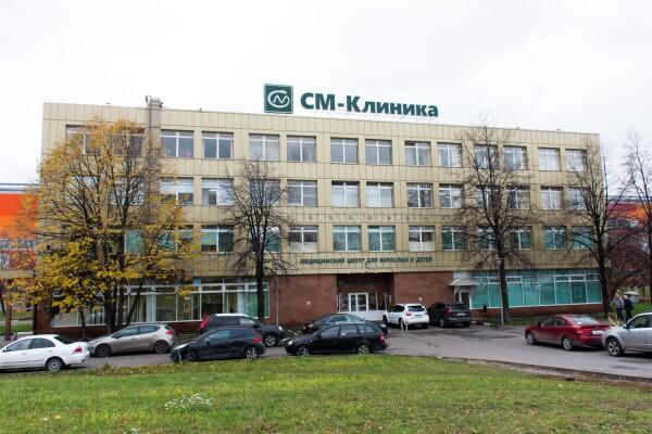 СМ-Клиника на Волгоградском проспекте