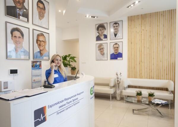 Европейский центр ортопедии и терапии боли