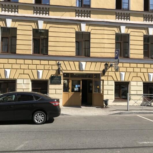 Клиническая ревматологическая больница №25, фото №1