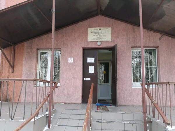 Поликлиника №7 на Зоологической