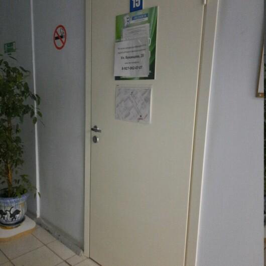 Стоматология «Людмила», фото №2