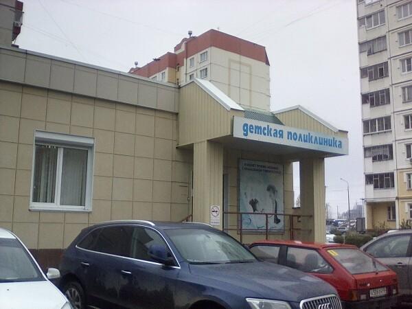 Детский «Медицинский комплекс» на Стаханова