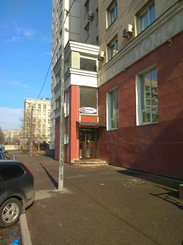 Клиника Аркадия VIP на Нахимова