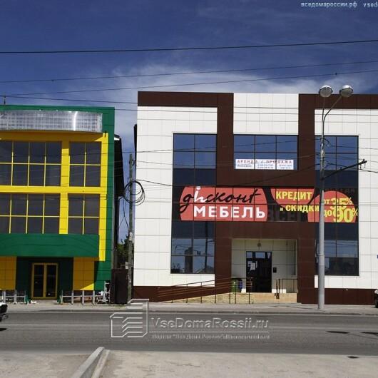 Диагностический центр «Пикассо» на проспекте Стачки, фото №2