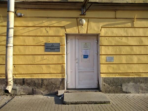 Амбулаторно-консультативное отделение (поликлиника) Мариинской больницы