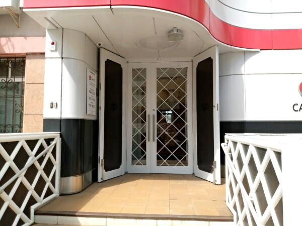 Медицинский центр «Саико»