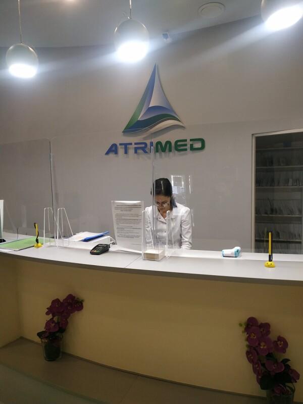 Медицинский центр «АтриМед»