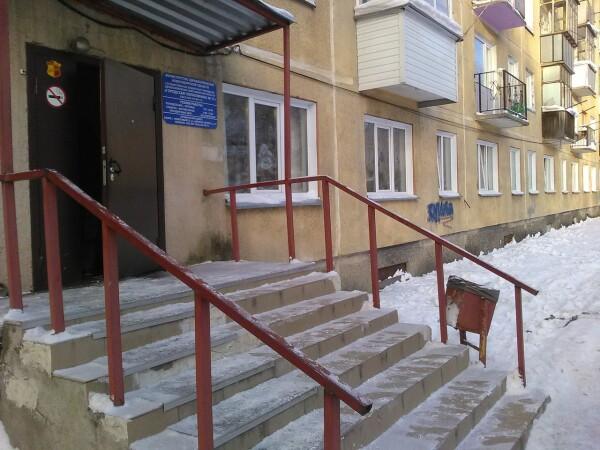 Городская поликлиника №17 на Толбухина