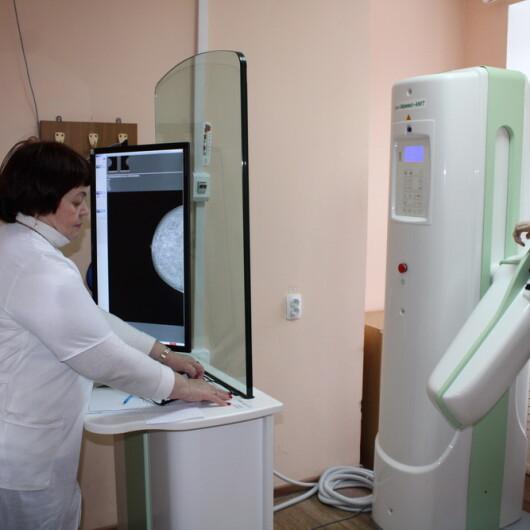 Поликлиника №5 МОБ им.Розанова, фото №2