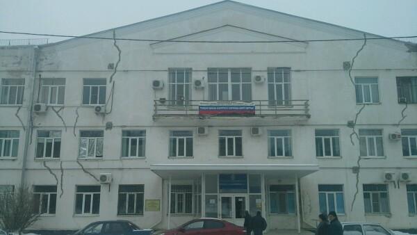 Травмпункт №1 Тракторозаводского района