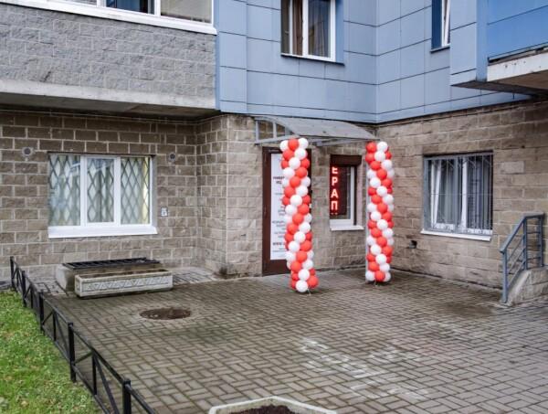 Университетский медицинский центр