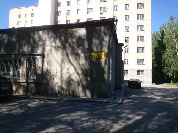Лаборатория «СибЛабЛитех» на Ильича