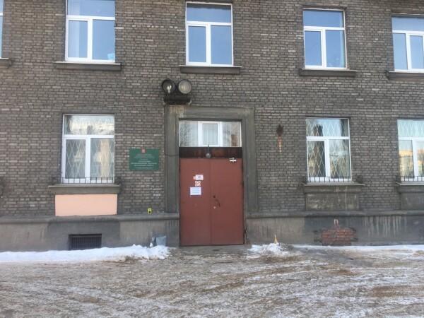 Амбулаторное наркологическое отделение Фрунзенского района