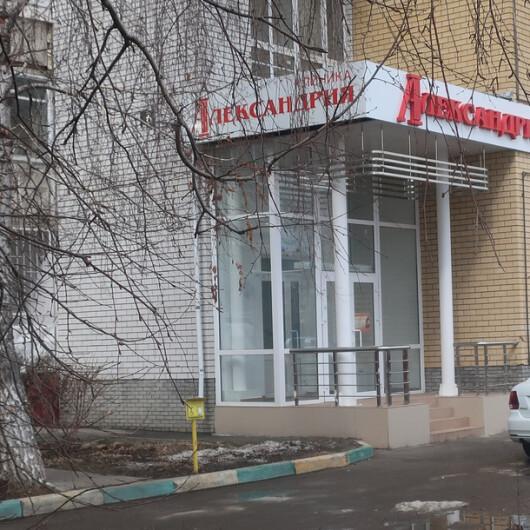 Клиника Александрия на Краснодонцев, фото №1