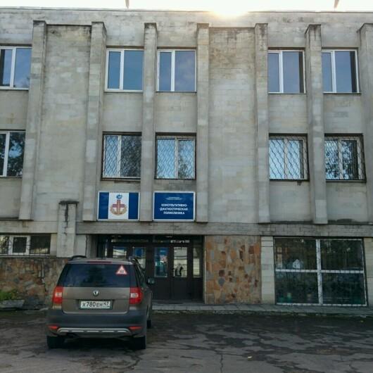 Поликлиника СЗГМУ им. Мечникова, фото №1
