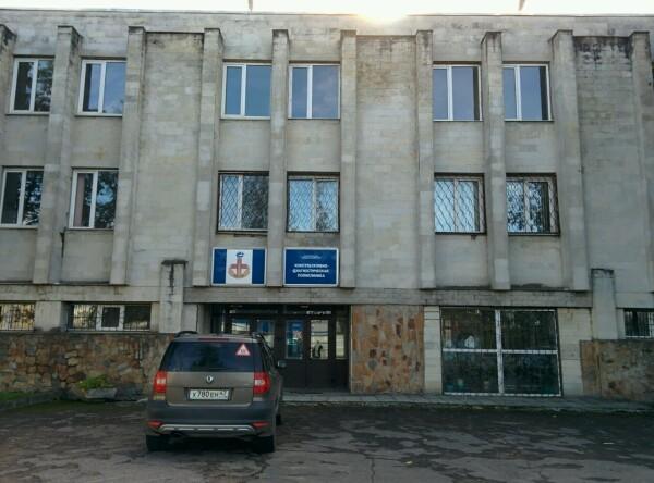 Консультативно-диагностическая Поликлиника СЗГМУ им.И.И.Мечникова