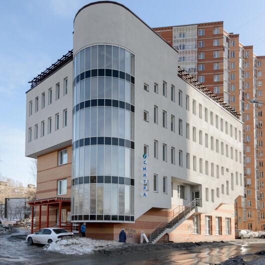 Клиника Смитра, фото №1