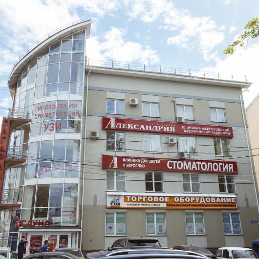 Клиника Александрия на Гагарина, фото №1