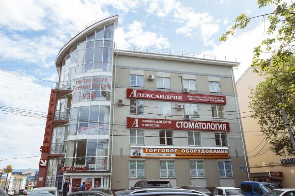 Клиника Александрия на Гагарина