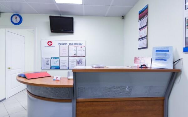 АвроМед - Алтуфьево, многопрофильный медицинский центр