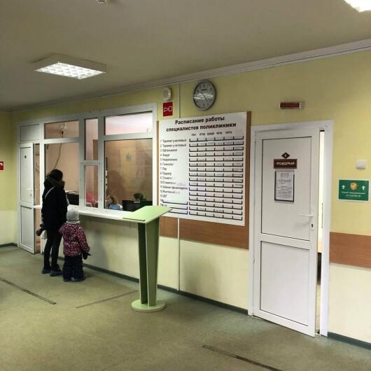 Поликлиника №8 МОБ им.Розанова, фото №2