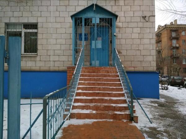 Травмпункт №3 Центрального района