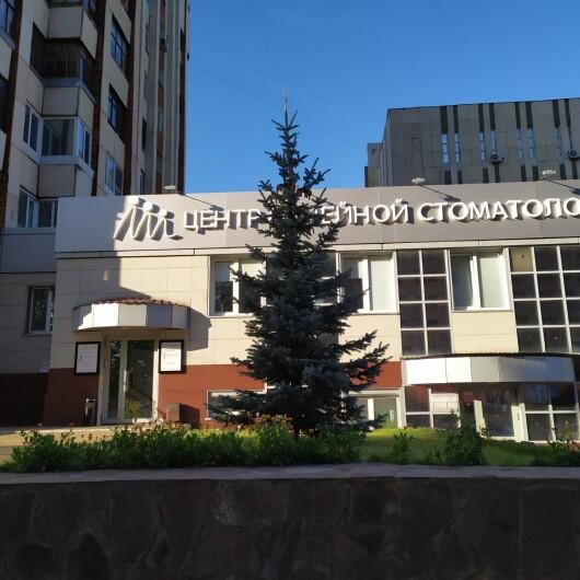 «Центр семейной стоматологии» на Кирова, фото №4