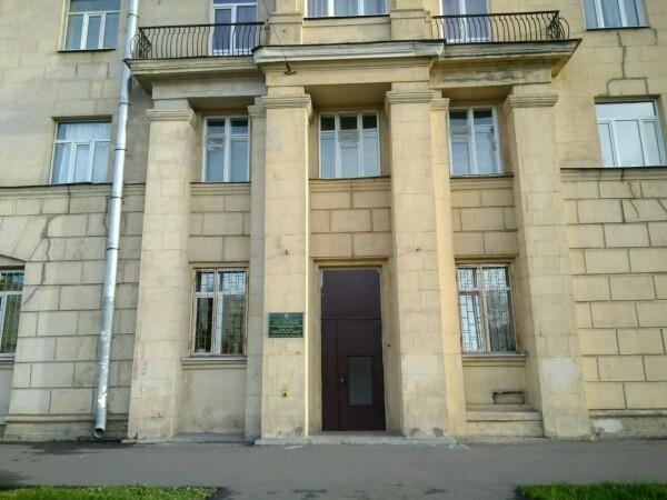 Амбулаторное наркологическое отделение Кировского района