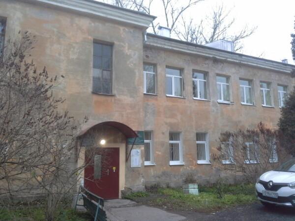 Амбулаторное наркологическое отделение Колпинского района