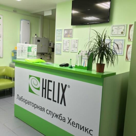 Лаборатория Хеликс, фото №4