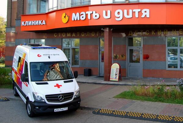 Клиника Мать и дитя в Кунцево