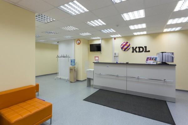 Лаборатория КДЛ на Молодежной