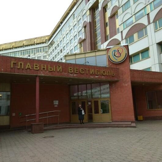 Институт кардиохирургии им. В. И. Бураковского на Рублевском шоссе, фото №1