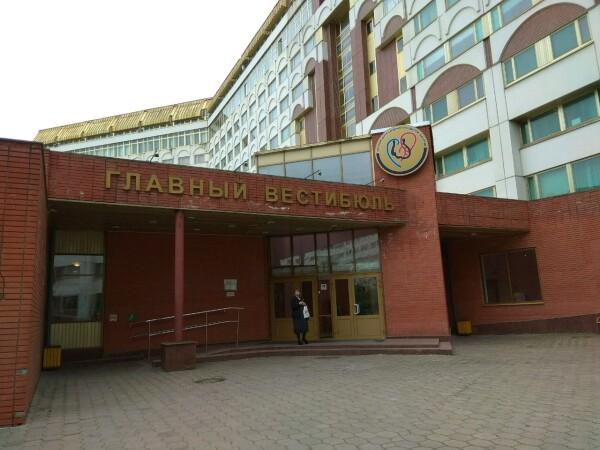 Институт кардиохирургии им. В. И. Бураковского на Рублевском шоссе