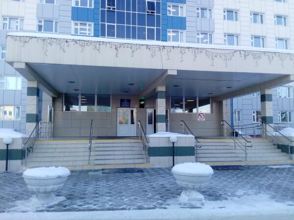 Сургутская окружная больница