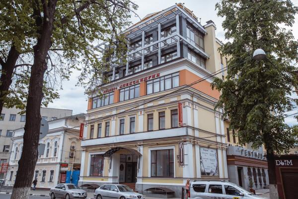 Александрия, сеть клиник для взрослых и детей