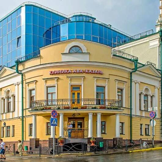 Клиника Скандинавия Ава-Казань, фото №1