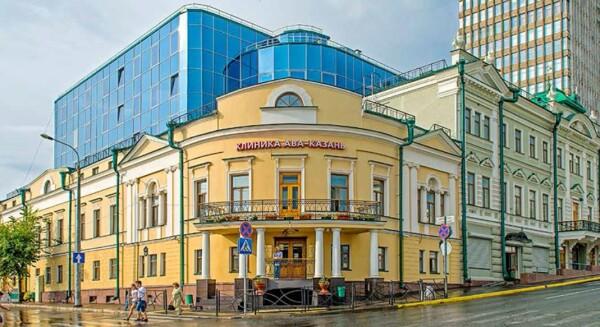 Скандинавия (Ава-Казань), клиника внимательной медицины