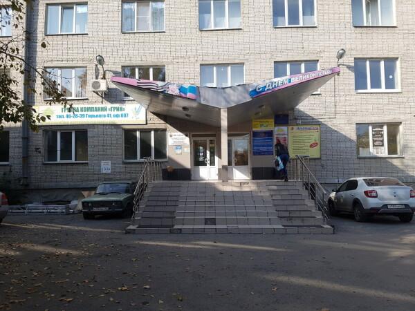 Стоматологический кабинет «Эльбрус»
