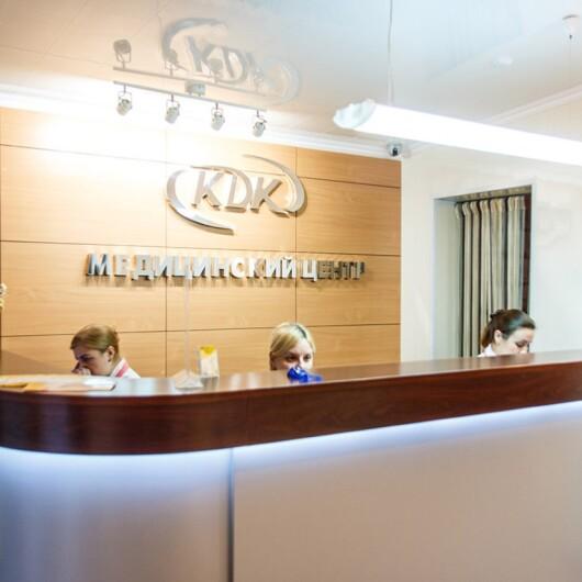 Клиника доктора Кравченко, фото №1