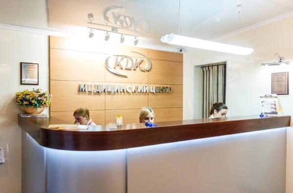 Клиника доктора Кравченко, медицинский центр